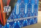 IIJS 2015 Sign