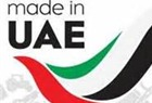 Made in UAE