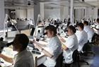De Beers IIDGR Lab