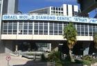 Israel Diamond Exchange
