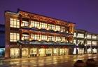Chow Tai Fook Store