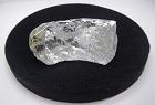 Lucapa Lulo large diamond