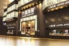 Luk Fook Jewellery Macau