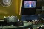 Bin Sulyame UN Assembly KP