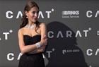 Caterina Murino - Carat+