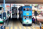 Hong Kong trams 150