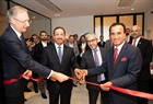 National Bank of Fujairah Antwerp launch April 201