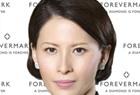 Forevermark Nancy Liu thumbnail