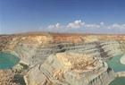 Ellendale Mine