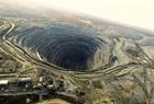 Alrosa Udichniy Mine