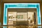 Tiffany US Retail